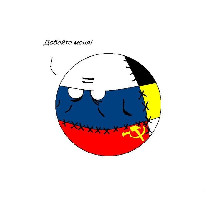 countryballs-Russia-939415