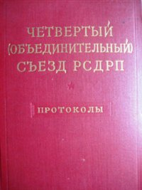 IVsjezd_200