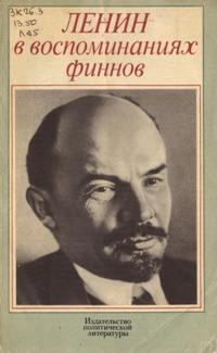 Lenin-finny