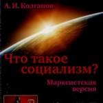 kolganov