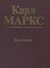 karl_marx_1989