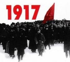 Колганов А. * Предреволюционный кризис российского общества (2017) * Статья | РАБКРИН